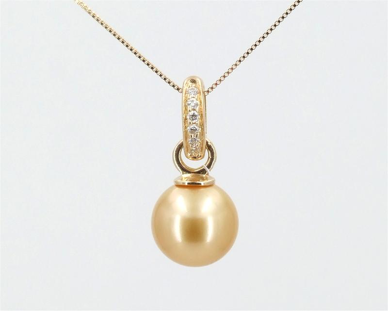 9abd2a836795f South Sea Pearls online at SelecTraders